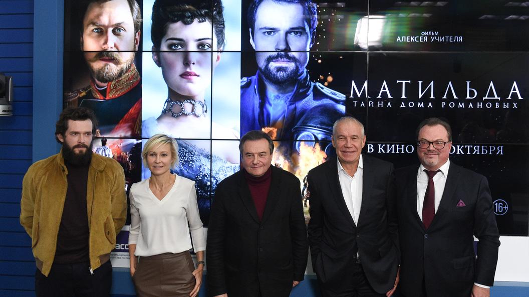 Вгосударстве Украина запретили прокат русского фильма «Матильда»