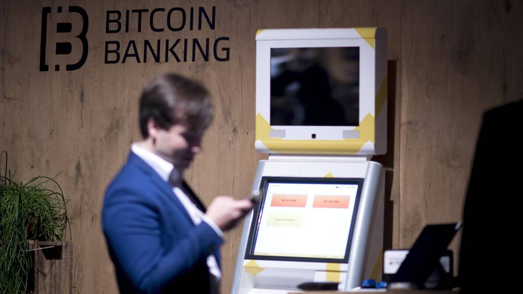 Bitcoin лопнул как мыльный пузырь: Стоимость криптовалюты стремительно падает