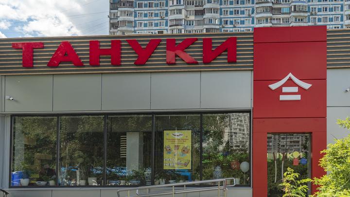 Маленький кусочек человечины: Посетители объявили бойкот ресторану Тануки