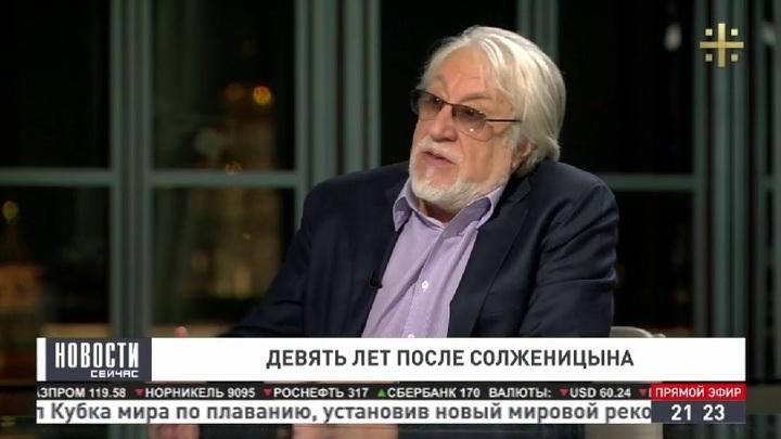 Юрий Кублановский: Солженицын видел возрождение России на христианских путях