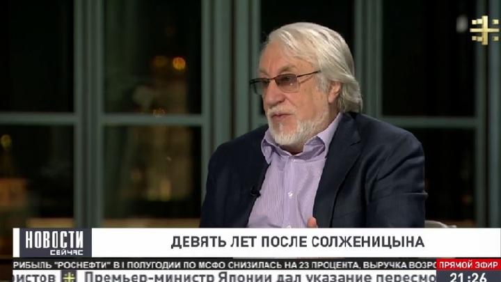 Юрий Кублановский: Солженицын - писатель с мощной корневой системой, каких уже нет