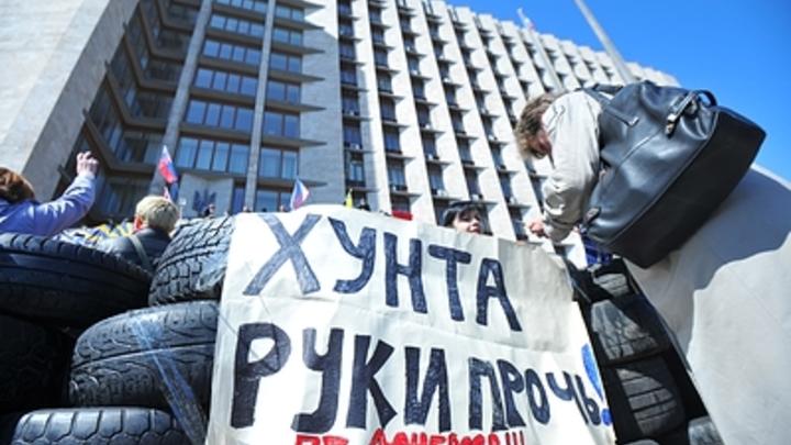 Новый взрыв в ДНР на границе с Украиной: Данные о пострадавших уточняются