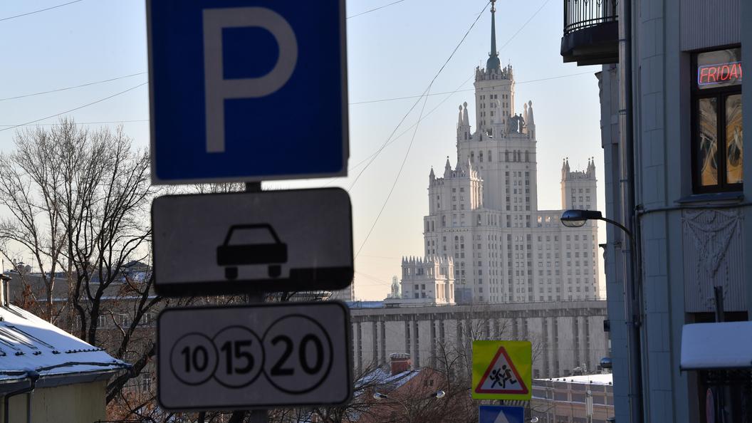 В Москве обрушилась система СМС-оплаты парковки