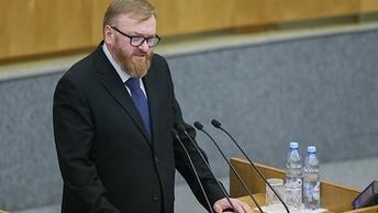 Семейный комитет Госдумы запрещает регистрацию в соцсетях по паспорту