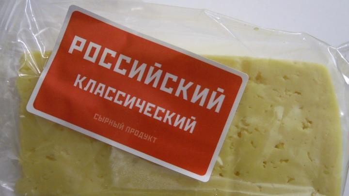 Недосыр под запретом: Продукт есть, закона нет