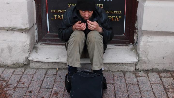 Институт Столыпина: Уровень жизни населения в России не соответствует потенциалу страны