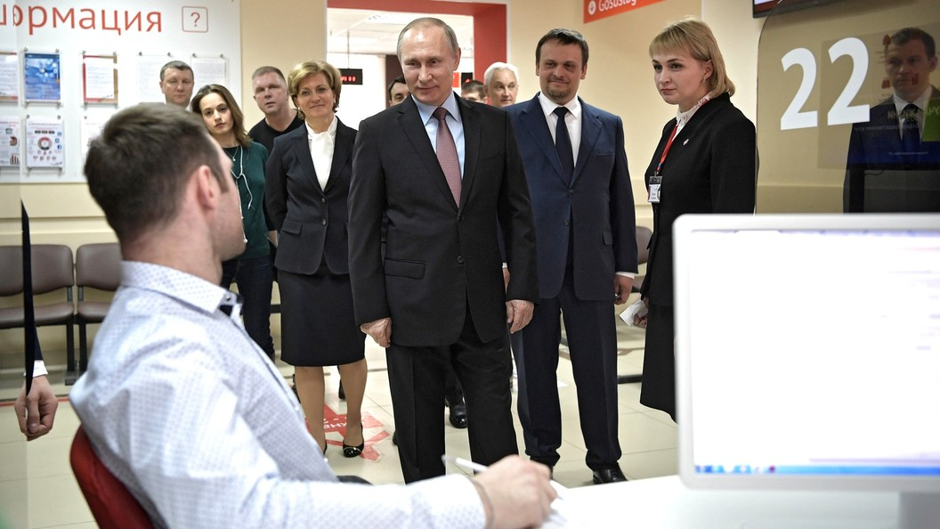 Объявлен новый порядок оформления загранпаспортов в Москве