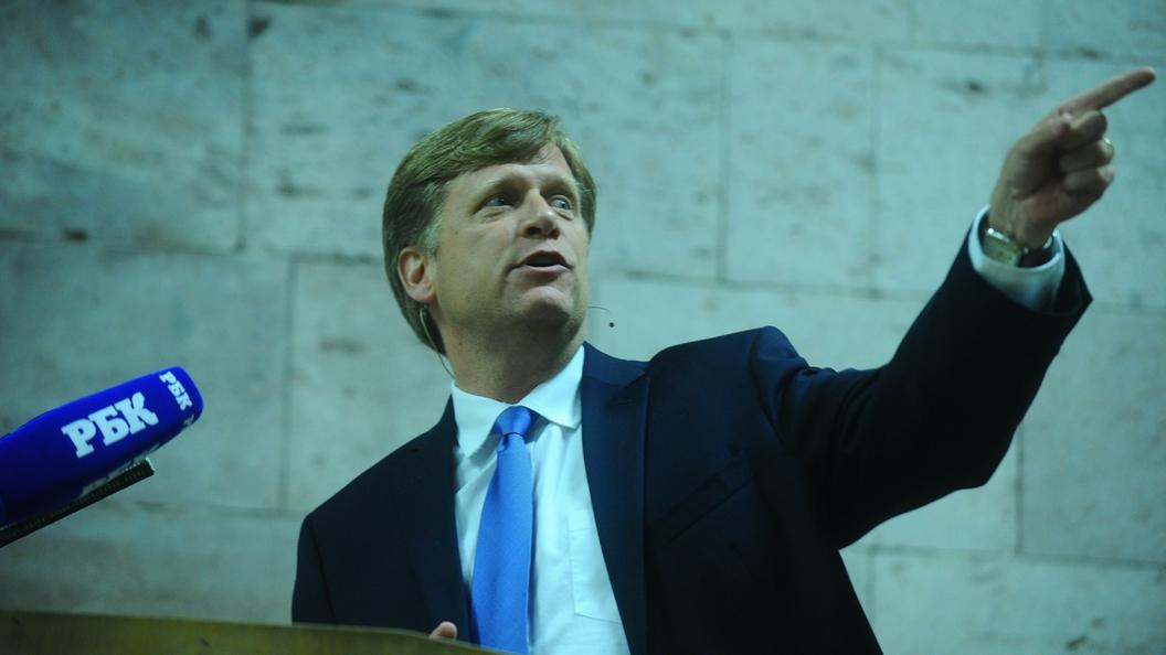 Макфол посоветовал США брать пример в работе с RT и Sputnik