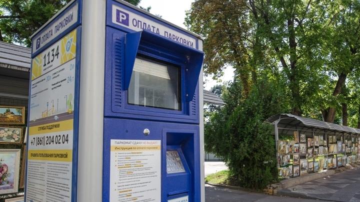 Приняли поправки: В Краснодаре начнут штрафовать за неоплату парковки