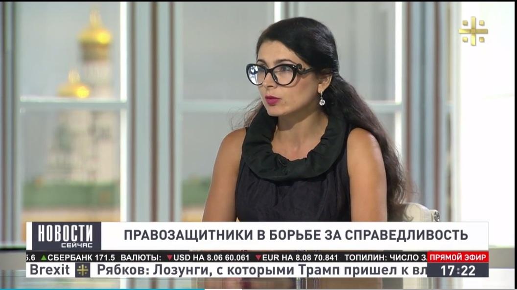 Меркачева: Ради показателей и погон МВД ломает судьбы невиновным людям
