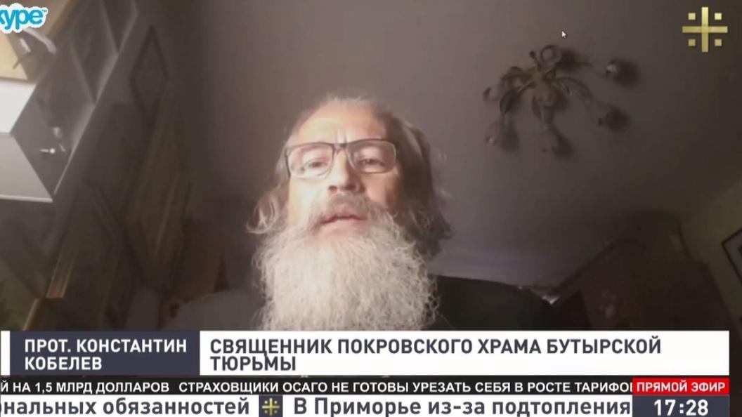 Священник Покровского храма Бутырской тюрьмы вступился за обвиняемого