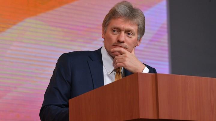 «Такие вопросы любят тишину»: Песков рассказал о возможности обмена Вышинского