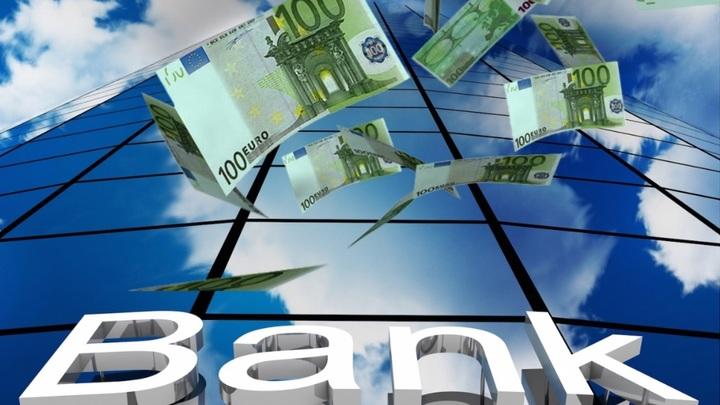 ЦБ не заметил потерь: Более 500 банков погибли в Урагане Эльвира