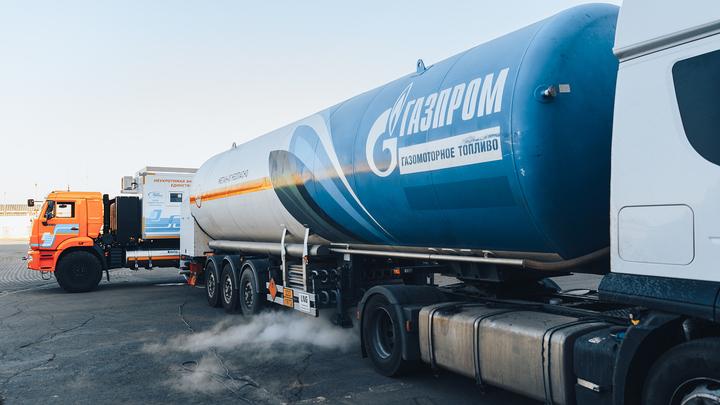 «Газпром» утратил лидерство врейтинге мировых энергетических компаний