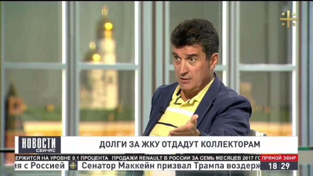 Захидов: Неуплаченный за ЖКХ триллион уже во многом разворован