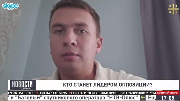 Илья Ремесло: Навальный не скрывает, что просто выжимает спонсоров