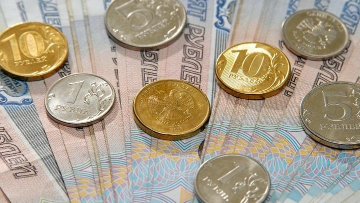 После Нового года доллар и евро подешевели на два рубля