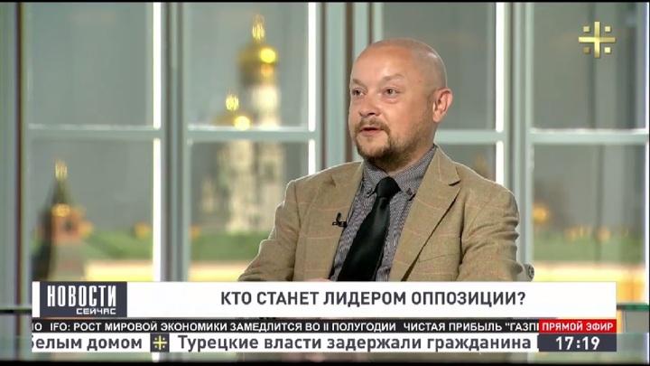 Политолог Бирюков: Стратегия обиженного у Навального еще работает