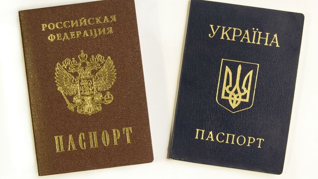 Руководство  Украины призывает депутатов Рады ввести визы для жителей  РФ