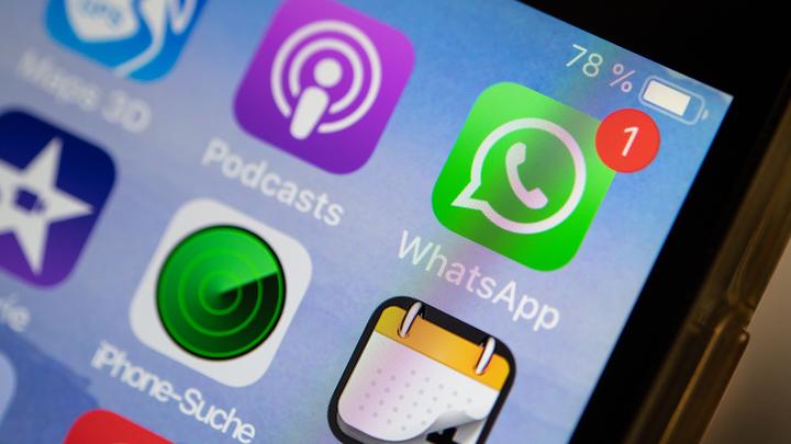 Против паники и слухов: WhatsApp дал своим пользователям новую защиту
