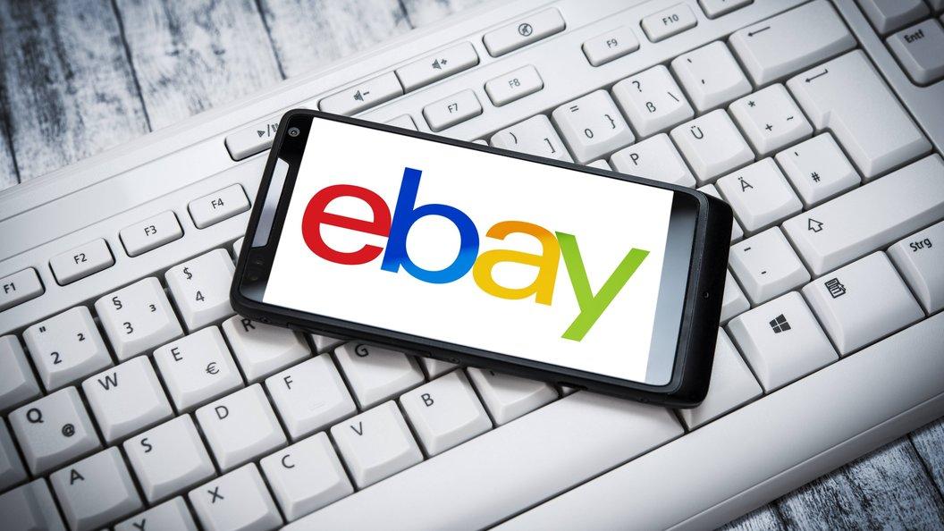 ИГфинансировало террористов вСША через Ebay