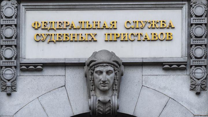 Главного судебного пристава Томской области заподозрили в присвоении денег