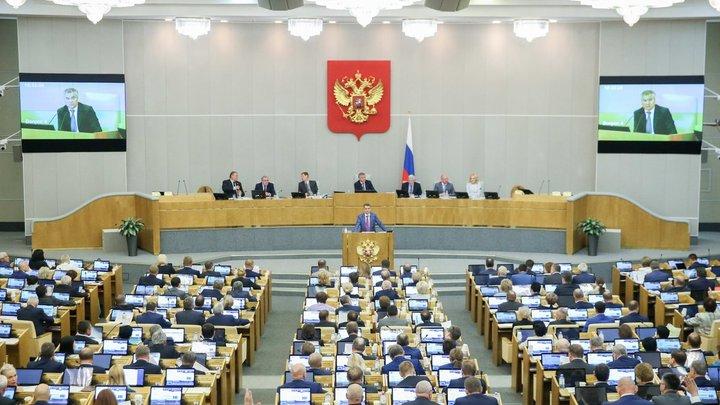 Внесено предложение разрешать Госдуме участвовать в формировании правительства