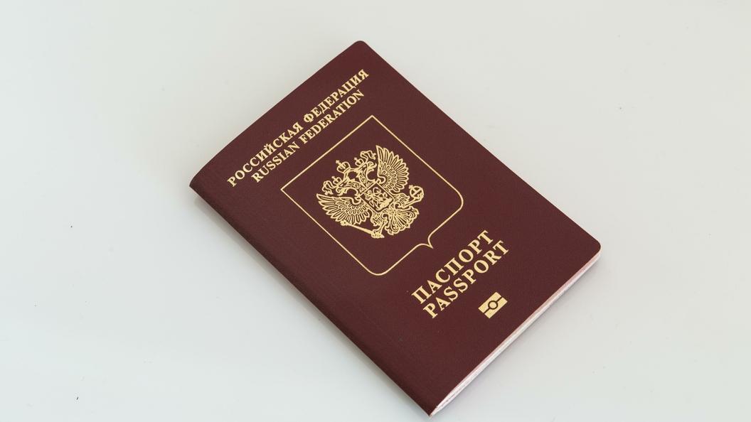 Получить загранпаспорт в России можно будет быстрее - МВД