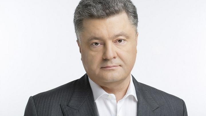Компромат на Порошенко закончили фразой: Доброе утро, Пётр Алексеевич