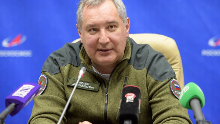 Дело не в престиже: Рогозин отказался от лунной гонки по американскому сценарию