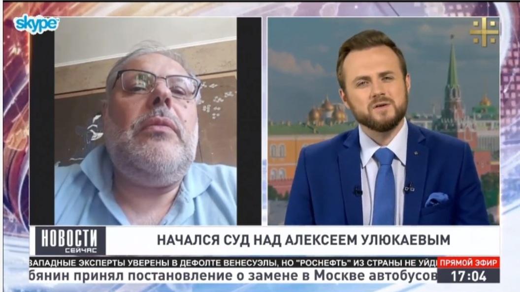 Михаил Хазин: Коррупционеры могут попытаться подкупить суд по делу Улюкаева
