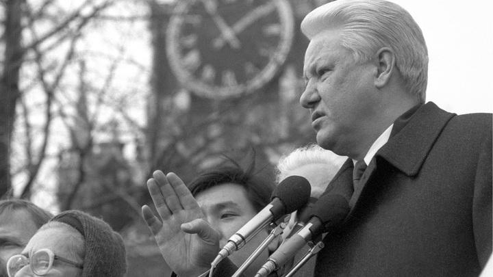 От Курил до Калининграда: После разоблачения с Карелией Ельцину припомнили все, что было предано и продано