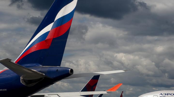 В Шереметьево отменили 20 авиарейсов из-за грозы