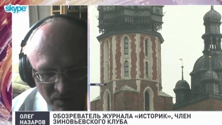 Назаров: Польша находится на острие информационной атаки Запада на Россию