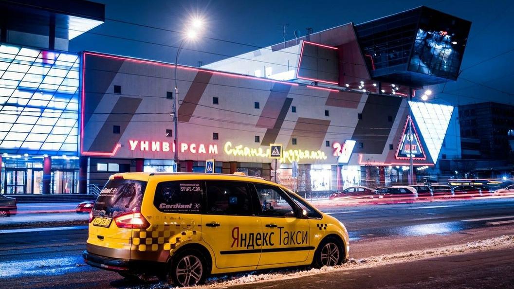 Москва вошла втоп-25 поцене проезда натакси