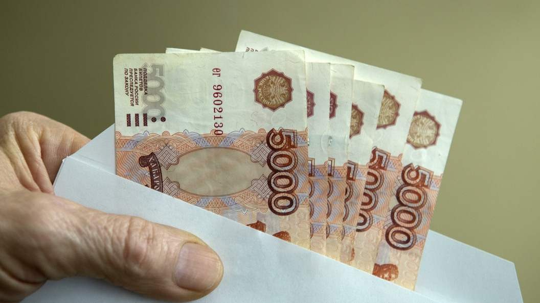 Росстат: Объем теневых зарплат в России достиг шестилетнего минимума