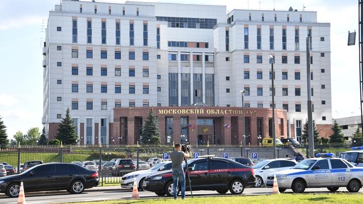 Случаем с ожогами при лазерной эпиляции в Москве займутся следователи