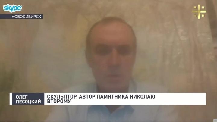 Скульптор Песоцкий: Страх не позволил вандалу дотянуться до лица Николая II