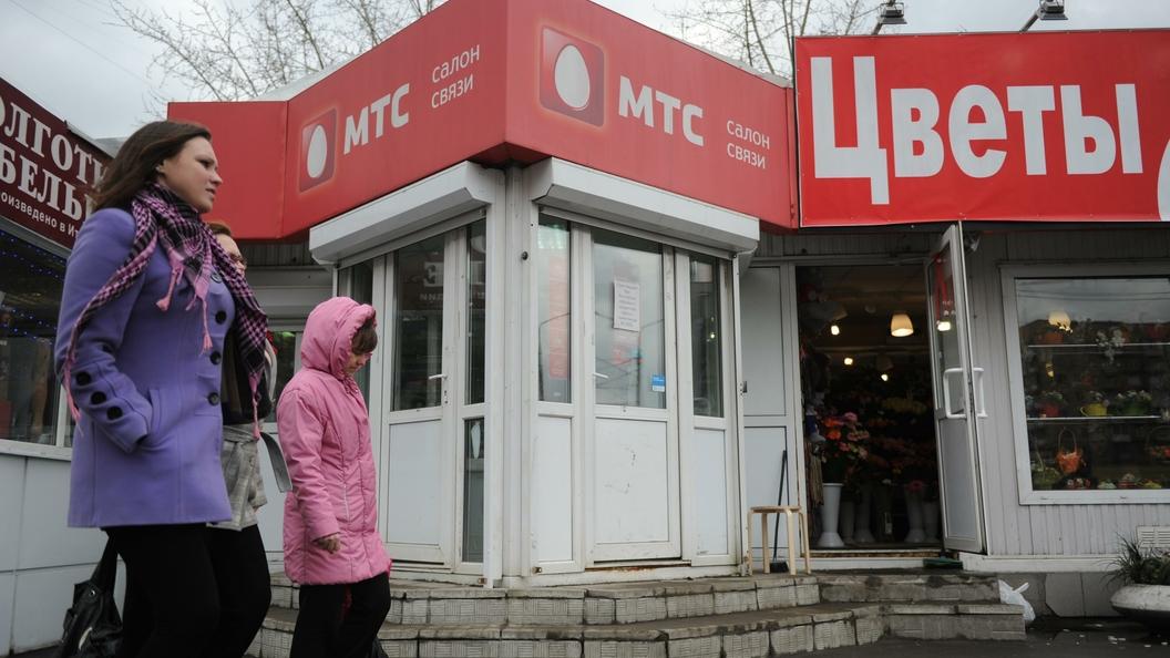 Тамбовский суд принял решение по иску абонента МТС на 30 млрд рублей