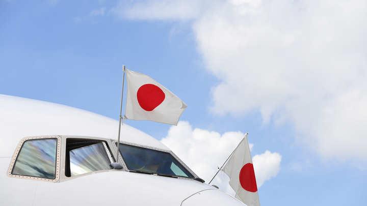 Глава МИД Японии в ноябре приедет в Россию для диалога по спорным островам