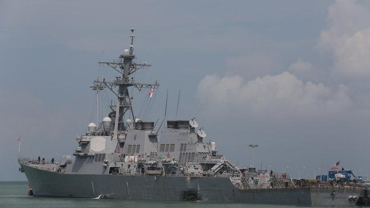 Аварию с Джоном Маккейном могло спровоцировать китайское судно - СМИ