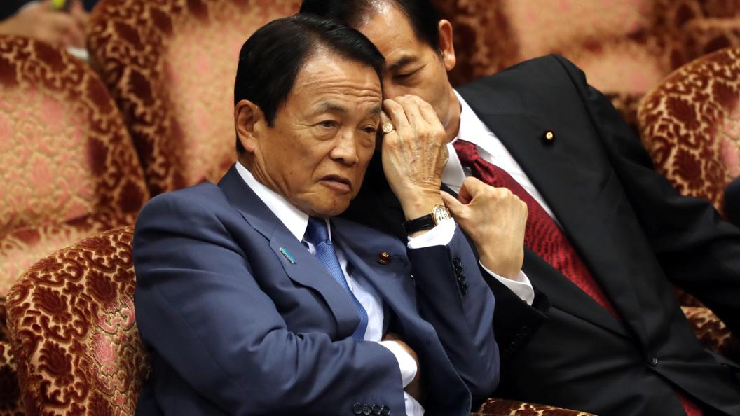 Вице-премьер Японии не исключил верность мотивов Гитлера