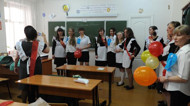 В Госдуме предложили начинать учебный год 1 октября