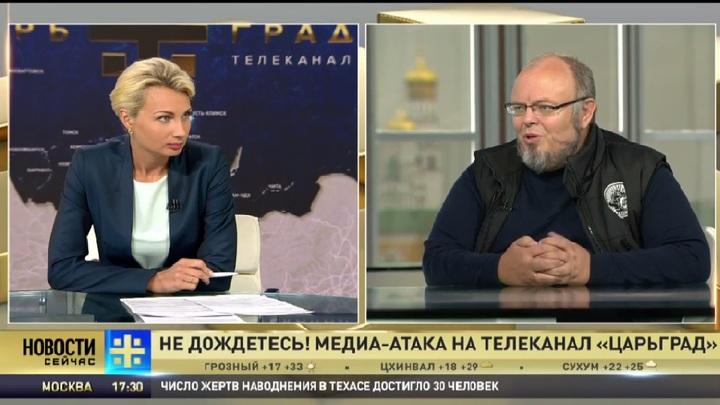 Кормухин: Царьград раздражает либералов стойкой защитой подлинных ценностей