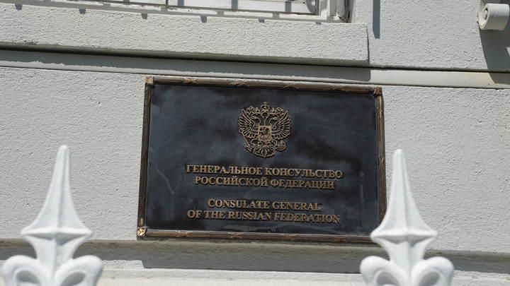 Госдеп не признал выломанные двери в российских дипобъектах