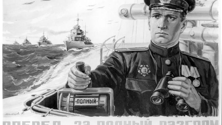 ЦРУ рассекретило документы о военно-морской мощи нашей страны в 1960-1980-х годах