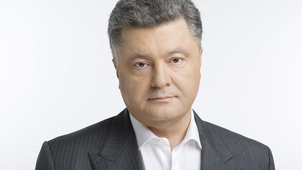 В Раду внесен законопроект об импичменте президента Петра Порошенко