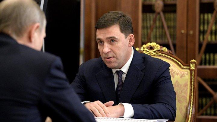 Куйвашев уверенно лидирует на выборах губернатора Свердловской области