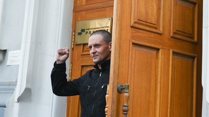 Удальцов задержан во время пикета у Госдумы
