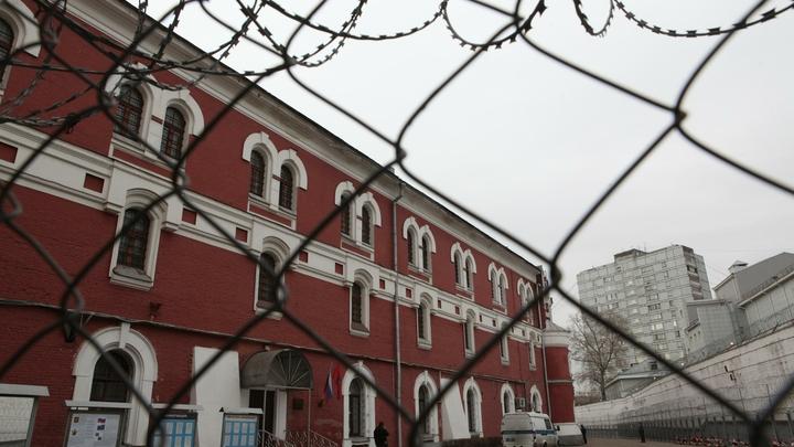 Дело в отношении замглавы ФСИН Коршунова возбудили лишь по статье о растрате
